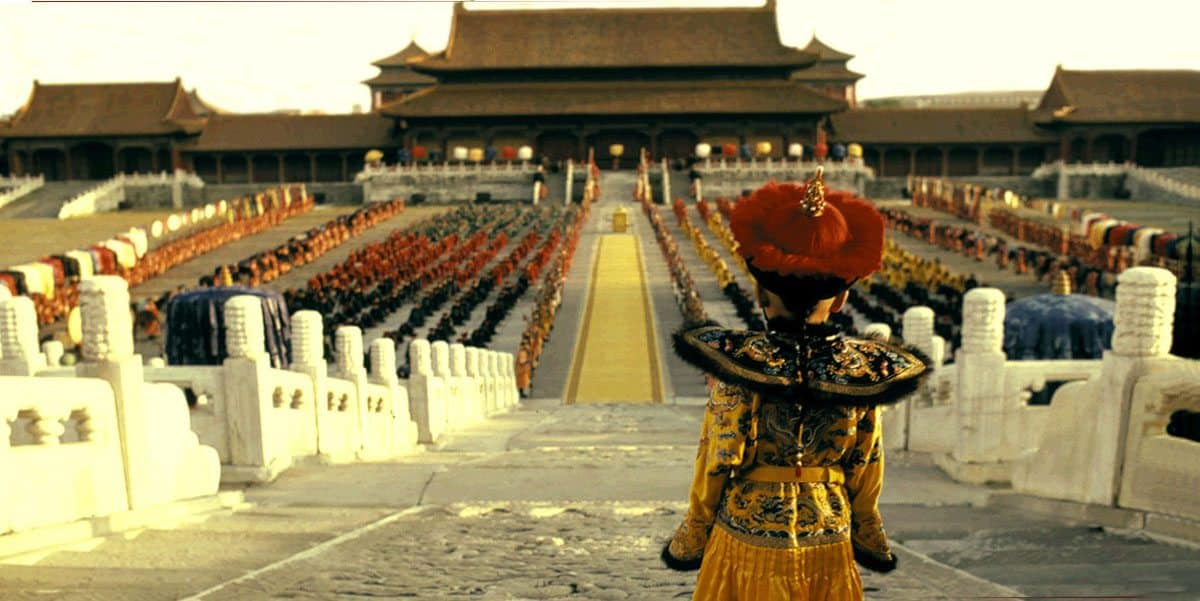 <em>The Last Emperor</em>, 1987, in Cinemascope 1:2.35 aspect ratio