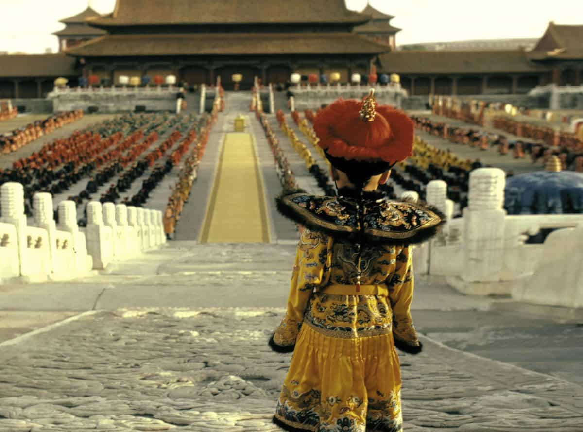 <em>The Last Emperor</em> in full TV screen 1:1.35 aspect ratio