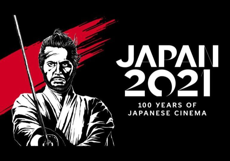 japan-2021-launch-v1